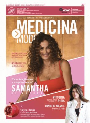 La Tua Rivista Di Salute E Benessere Medicina Moderna