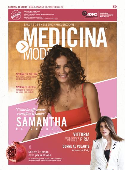 Il Portale Della Salute Medicina Moderna